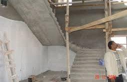 السلالم