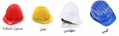 التخصصات الهندسية