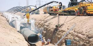 معالجة مياه الصرف الصحي